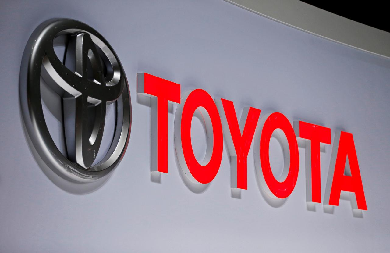 """Image result for Toyota unveils emergency safety agency"""""""