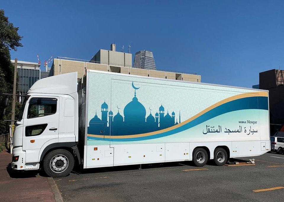 شاحنة المسجد المتنقل | عبر رويترز