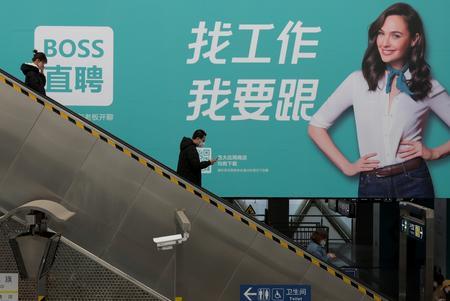 Chinese media firm cuts 500 workers in bid to survive coronavirus
