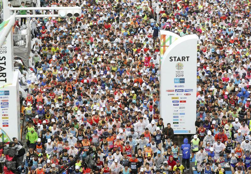 Tokyo marathon to cancel entries from general public: Tokyo Shimbun