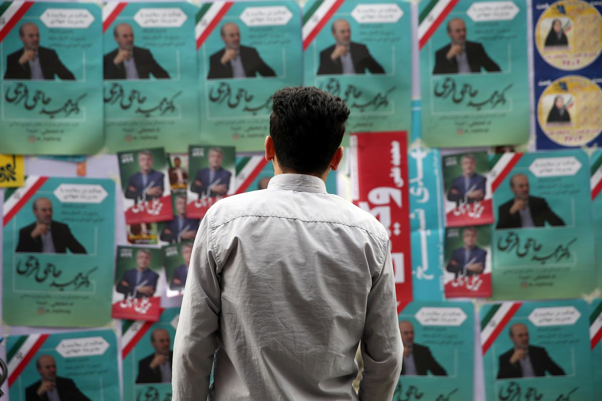 Iran ends week-long parliamentary election campaign