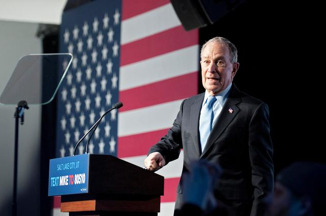 FILE PHOTO: Democratic presidential candidate Mike Bloomberg holds a campaign rally in Salt Lake City, Utah, U.S., February 20, 2020.  REUTERS/Ed Kosmicki