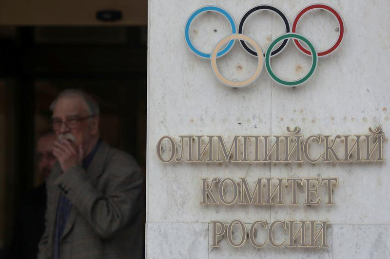 Doping: Russia's Olympic ban appeal not heard before late April - CAS