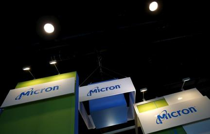 Micron forecasts revenue above estimates, sees surge in data center demand