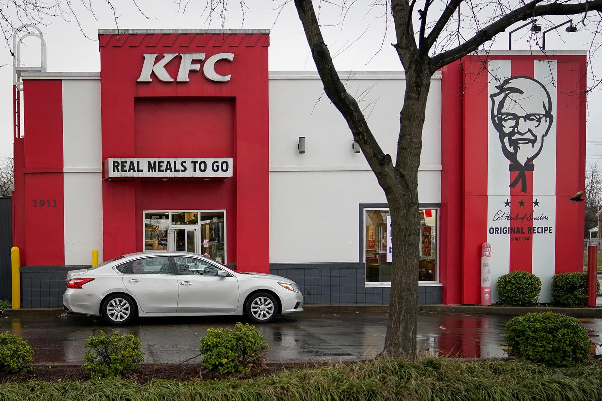 KFC owner Yum Brands breaks junk debt market's fast