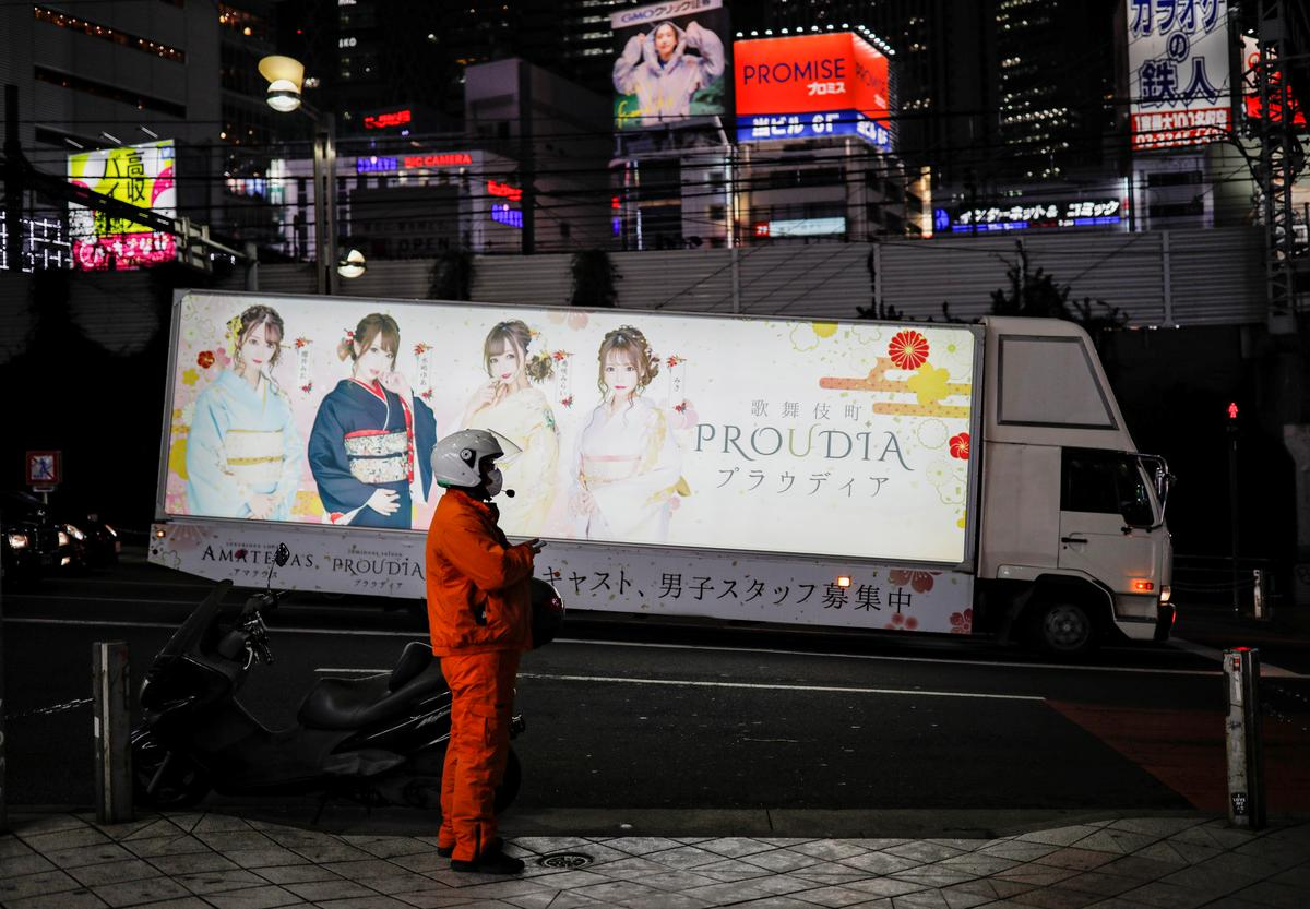 With Japan on brink of coronavirus emergency, Tokyo could keep schools closed until May