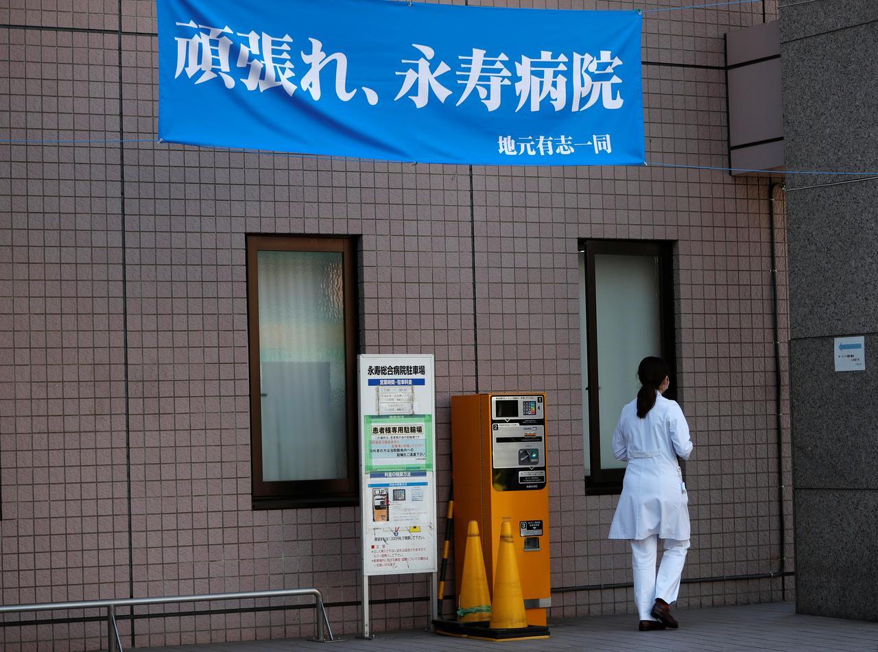 コロナ 病院 東京