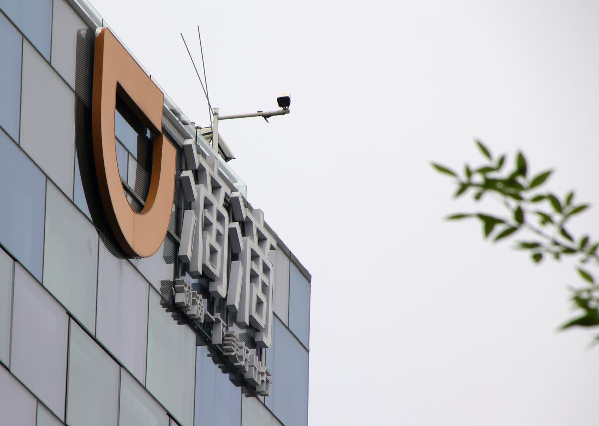 Image of article 'China's Didi sees overseas business off coronavirus low, eyes payment firm deals, new markets: executive'