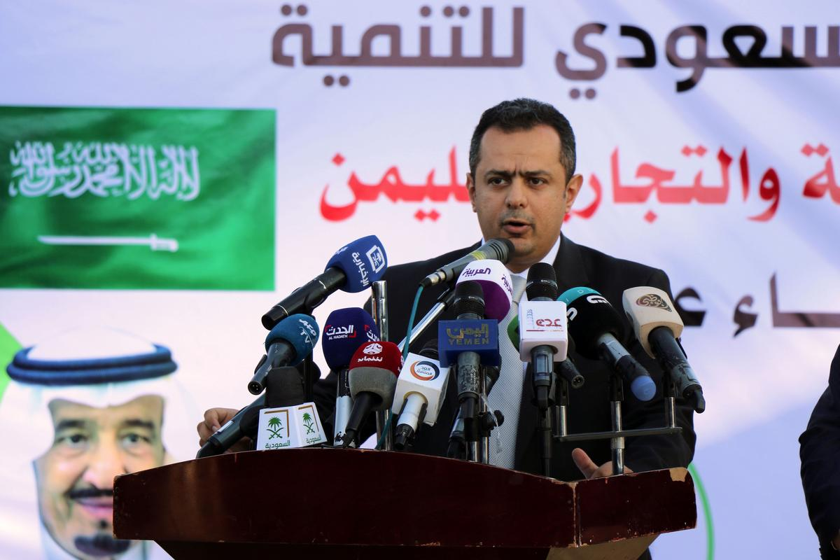 Yemen's PM says the key to restoring peace is to end the armed militia rebellion