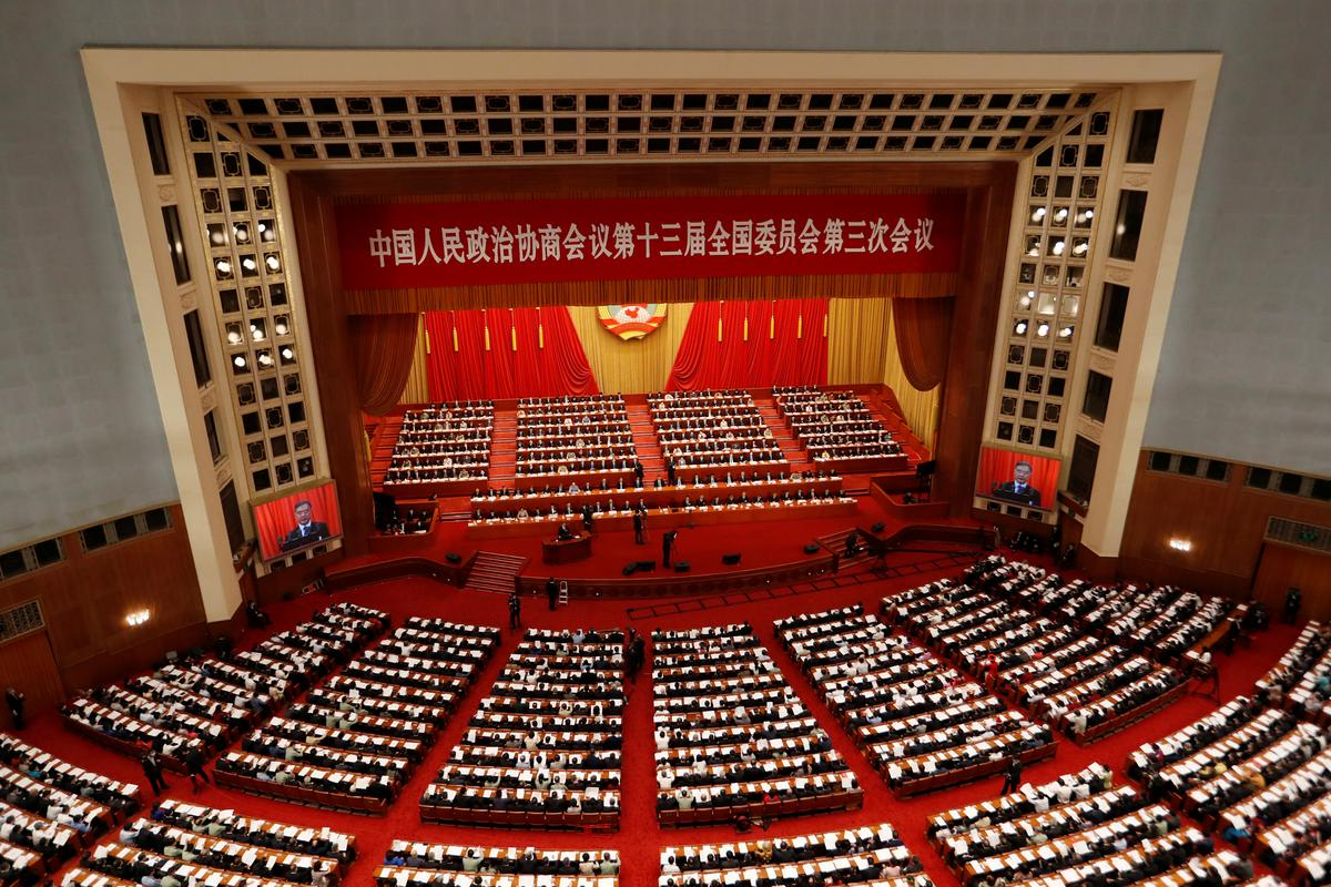 China set to implement its first civil code, as private investment slows