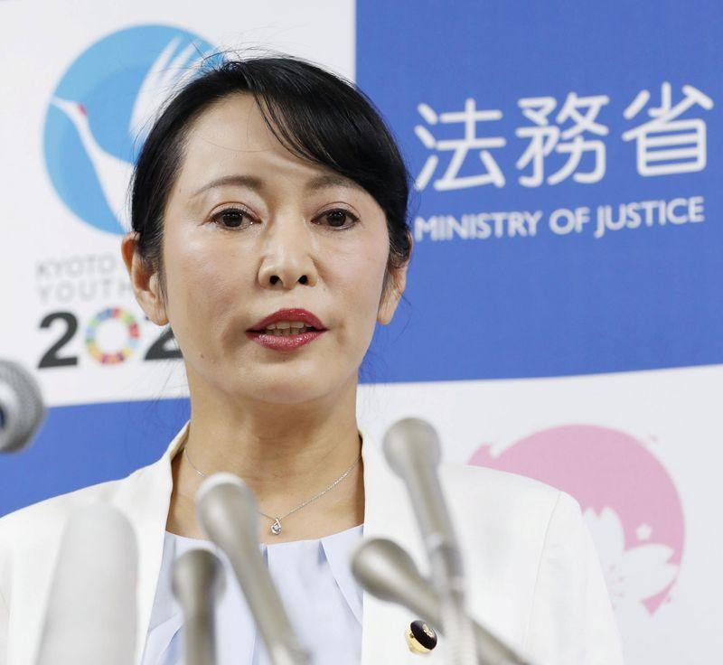 كبير ممثلي الادعاء في طوكيو يعرض الاستقالة بعد تقارير عن لعبه القمار
