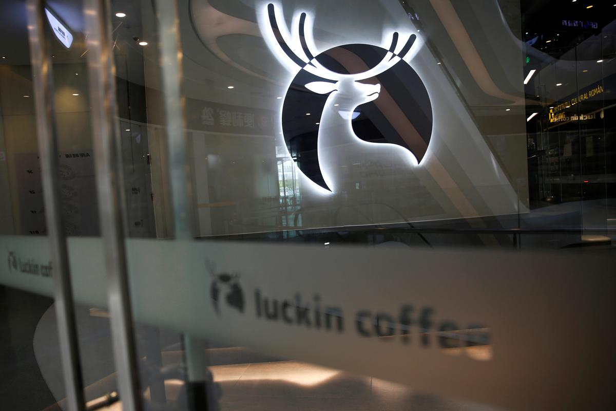 Banks pursue Luckin Coffee chairman's assets after loan default
