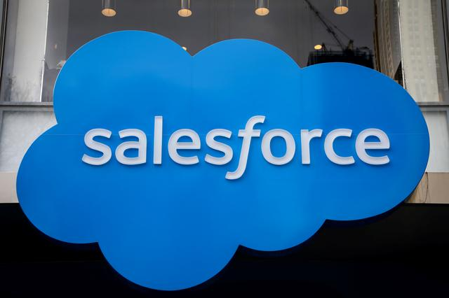 FILE PHOTO:  The company logo for Salesforce.com is displayed on the Salesforce Tower in New York City, U.S., March 7, 2019. REUTERS/Brendan McDermid