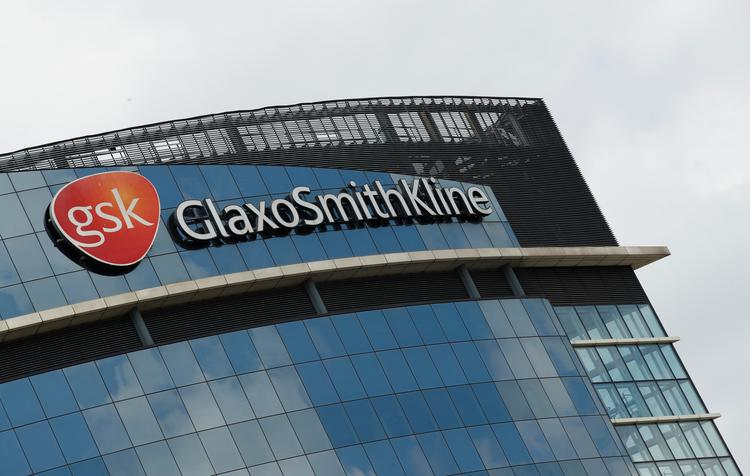 GSK aims for one billion doses of booster as COVID-19 vaccine race heats up