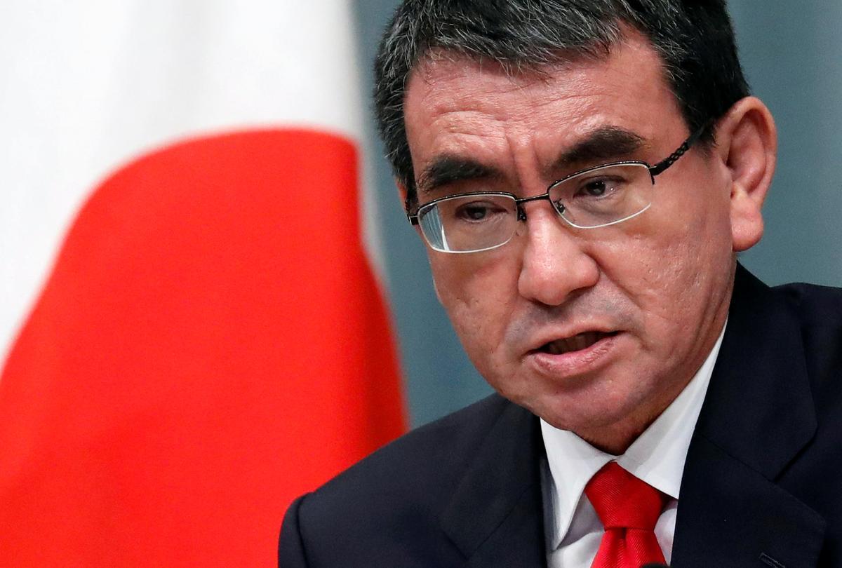 Japan halts deployment of Aegis Ashore missile defence system