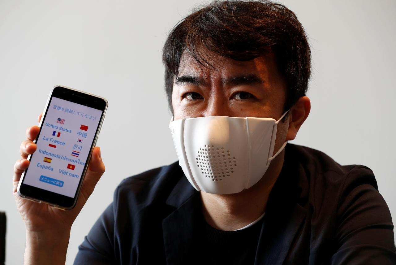 Japanese startup creates 'connected' face mask for coronavirus new ...