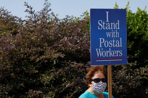 Americans protest cuts to U.S. Postal Service