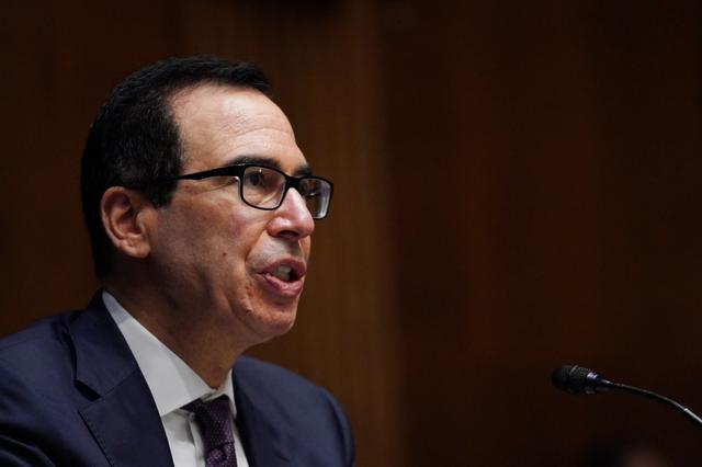 FILE PHOTO: Steven T. Mnuchin, Secretary, Department of the Treasury during the Senate's Committee on Banking, Housing, and Urban Affairs hearing examining the quarterly CARES Act report to Congress, in Washington, DC, U.S., September 24, 2020. Toni L. Sandys/Pool via REUTERS