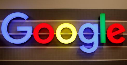Google urged to vet online financial promotions better