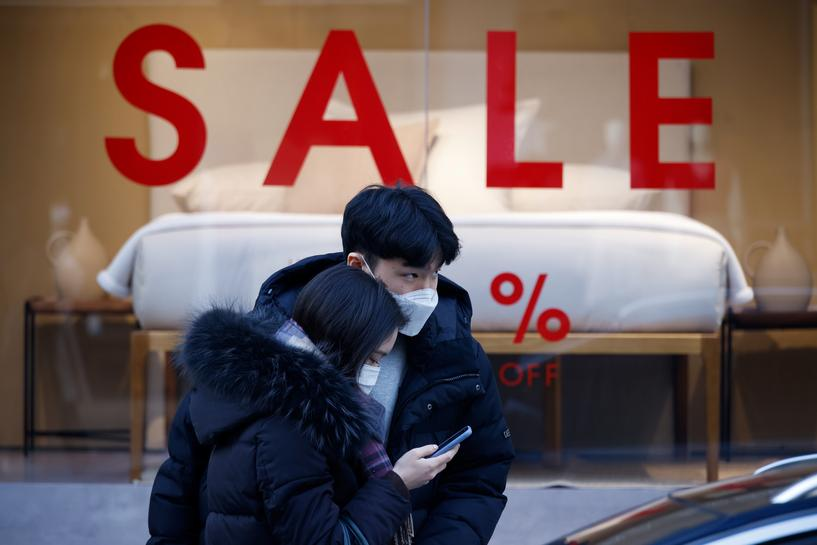 South Korea January inflation speeds up, beating forecasts | Reuters