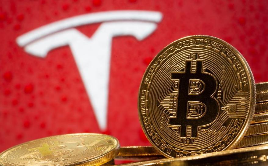 bitcoin exchange reddit)
