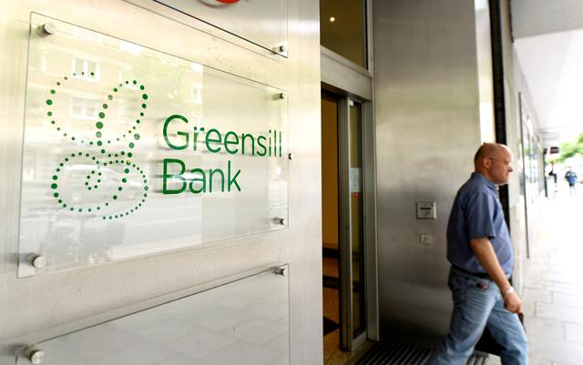 Switzerland's GAM closes fund linked to Greensill Capital | Reuters