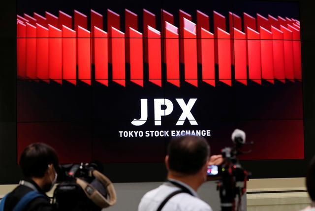 東証 株式 市場