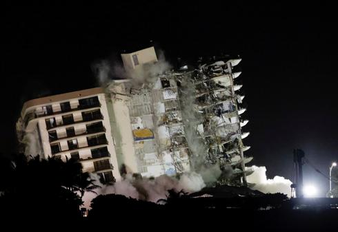 Collapsed Florida condo demolished ahead of storm