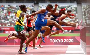 Tokyo Olympics: Best of August 4
