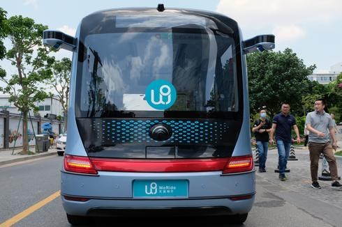 Nissan-backed Chinese startup WeRide develops self-driving vans