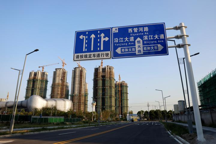 Evergrande Cultural Tourism City in Suzhou's Taicang