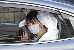 Japan's Princess Mako gives up royal title to marry college sweetheart